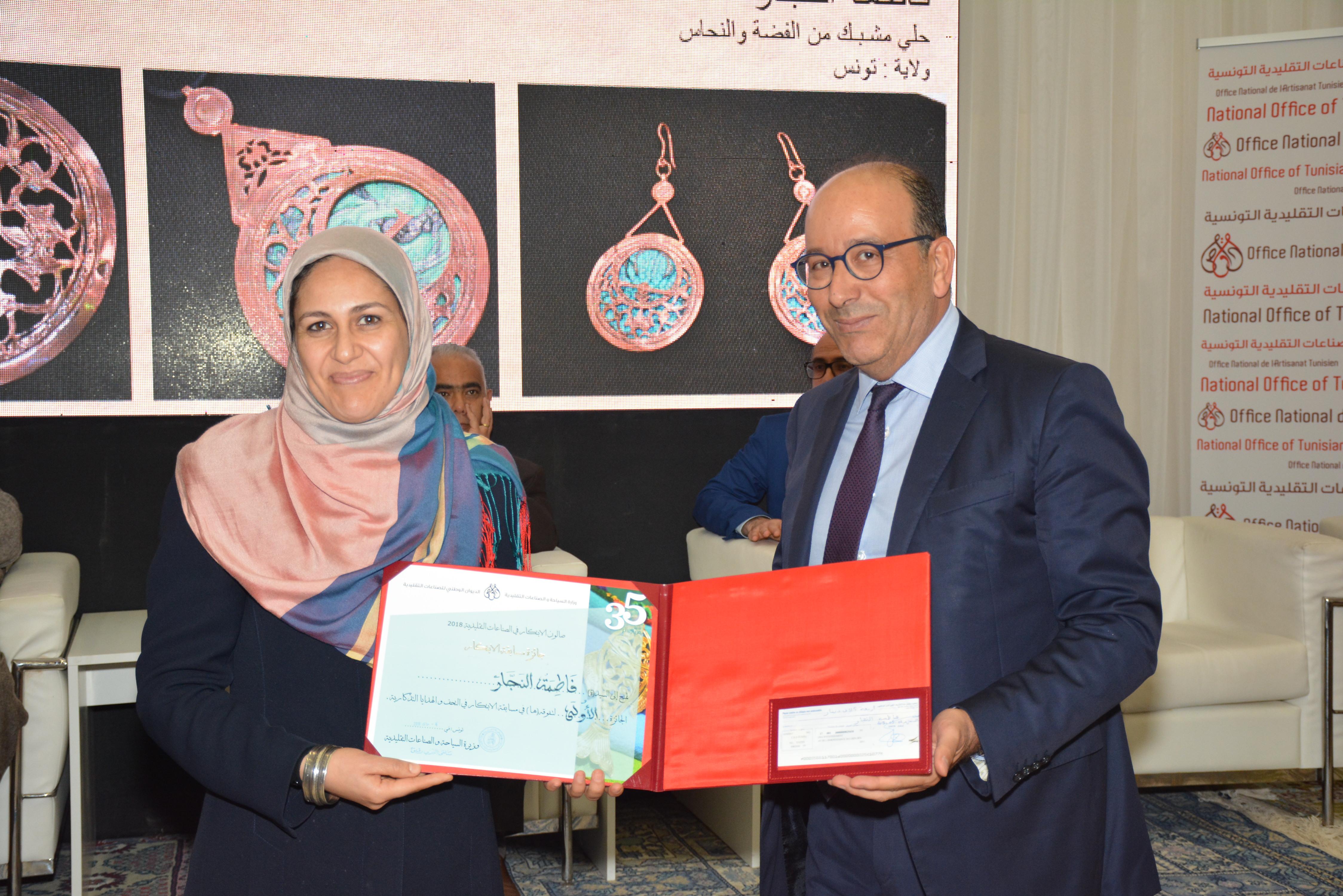 Fatma Najjar